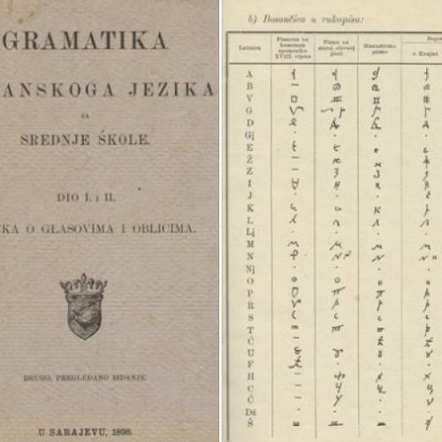 Međunarodni dan pismenosti u NUBBiH: Gramatika bosanskog jezika iz 1898. godine dostupna za čitanje
