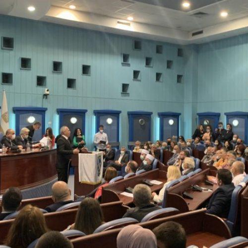 Svečanom akademijom u  Skoplju obilježen Dan Bošnjaka