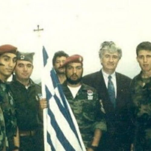 U Grčkoj zabranjena stranka čiji su pripadnici učestvovali i u genocidu nad Bošnjacima (Video)