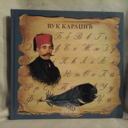 Bosanski jezik i Vukov rječnik