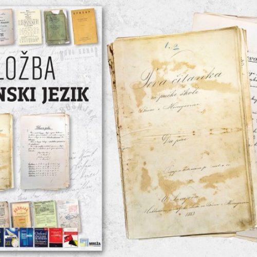 Povodom Dana maternjeg jezika u Jajcu izložba 'Bosanski jezik'