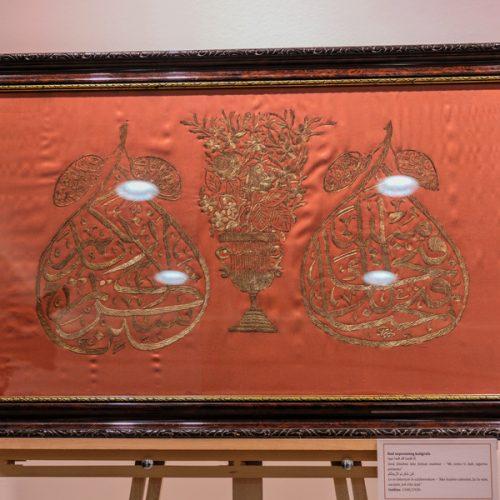 """Izložbom """"Zlatni vez"""" Gazi Husrev-begove biblioteke predstavljeni radovi sedam naših autora kaligrafije"""