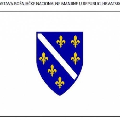 """RH: Konferenciji """"Bošnjaci u popisu stanovništva 2021."""""""