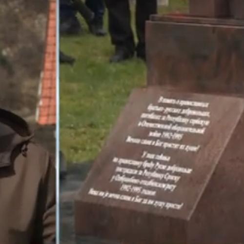 Protest žrtava zbog 'Dana ruskih dobrovoljaca' u Višegradu (Video)