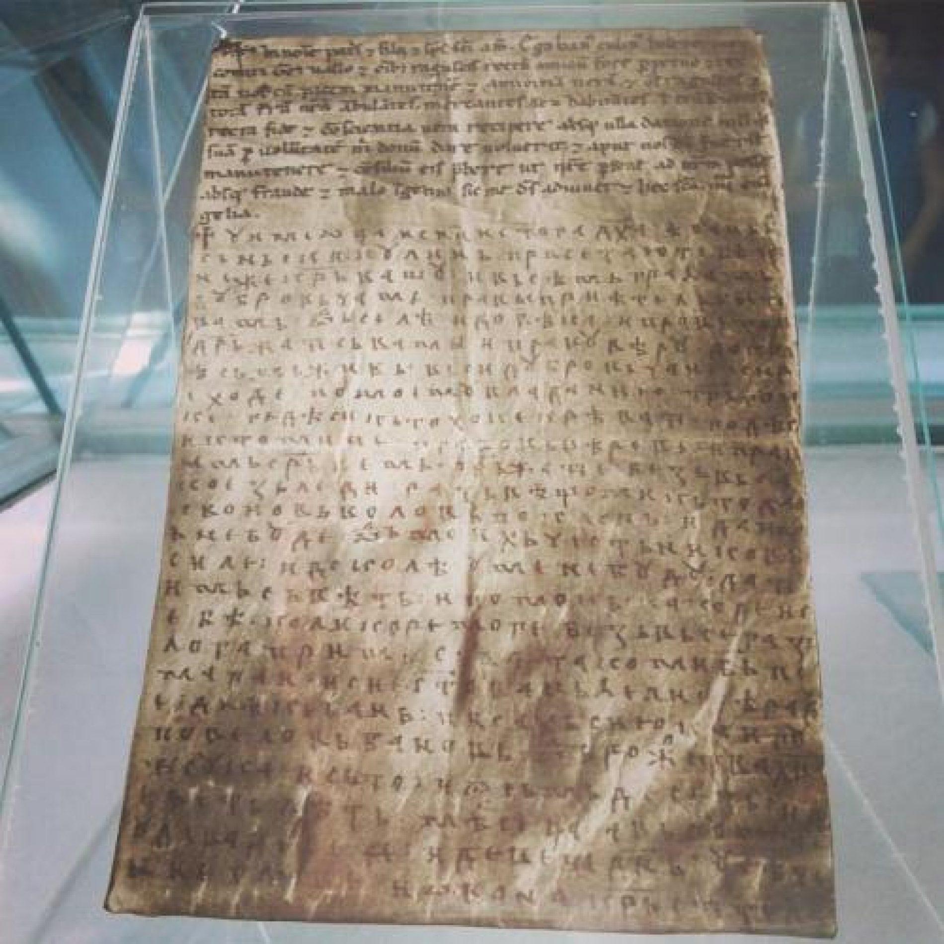 Prije 832 godine napisana Povelja bosanskog vladara Kulina bana