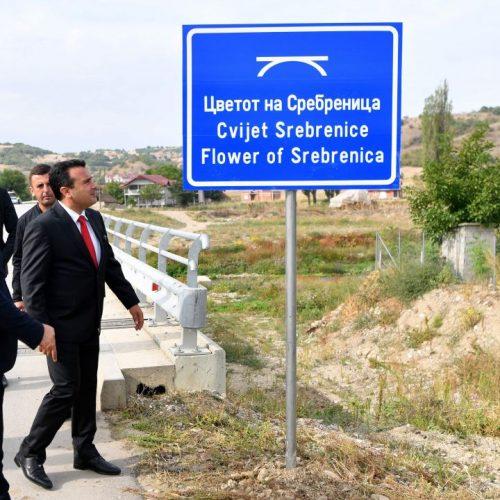 U Makedoniji novoizgrađeni most nazvan 'Cvijet Srebrenice'