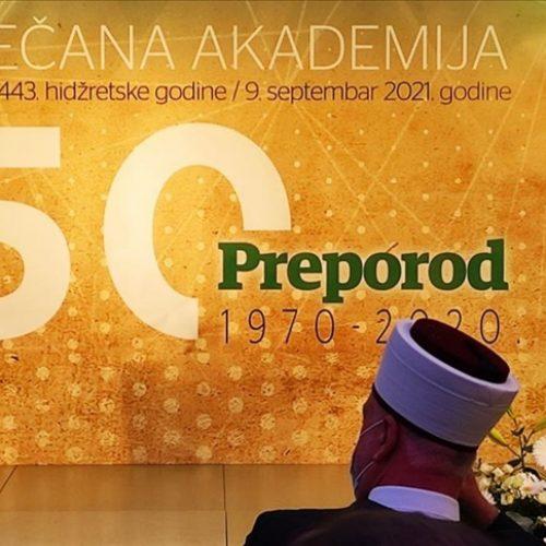 """Svečana akademija povodom 50. godišnjice lista """"Preporod"""""""