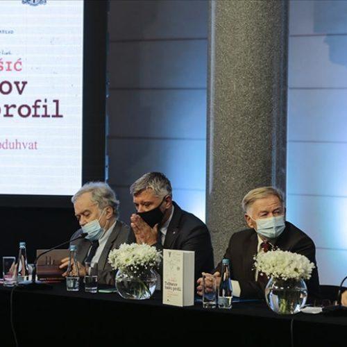 "Sarajevo: Promovisana knjiga ""Tuđmanov haški profil – Udruženi zločinački poduhvat na BiH"""