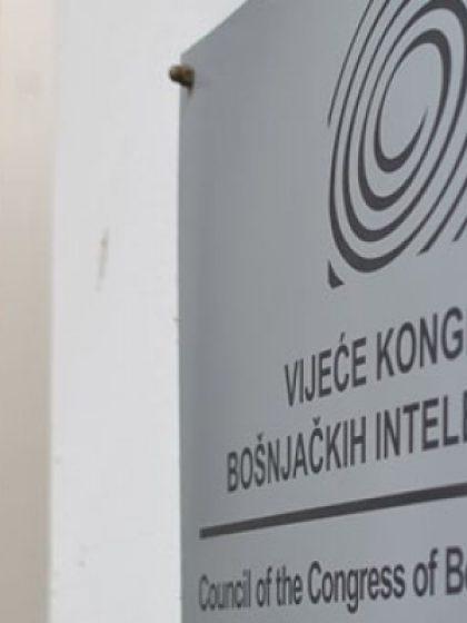 VKBI o Izetbegovićevom (ne)prihvatanju Vučićevog poziva: Dignitet države Bosne i Hercegovine brani se kroz snaženje institucija